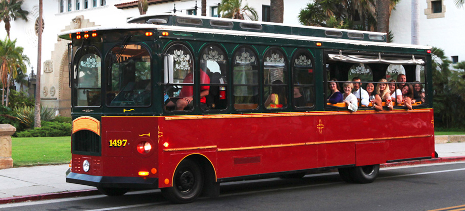 trolley bus is now a trolley